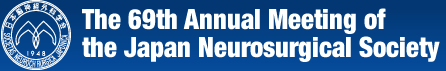 The 69th Annual Meeting of the Japan Neurosurgical Society